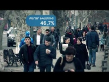 Embedded thumbnail for Մեդիա սպառումն ու ինֆորմացիոն նախասիրությունները Հայաստանում- 2019