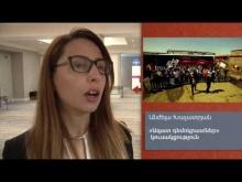 Embedded thumbnail for 2017 թ. խորհրդարանական ընտրությունները Հայաստանի օնլայն հարթակներում
